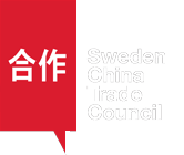 Sweden-China Trade Council