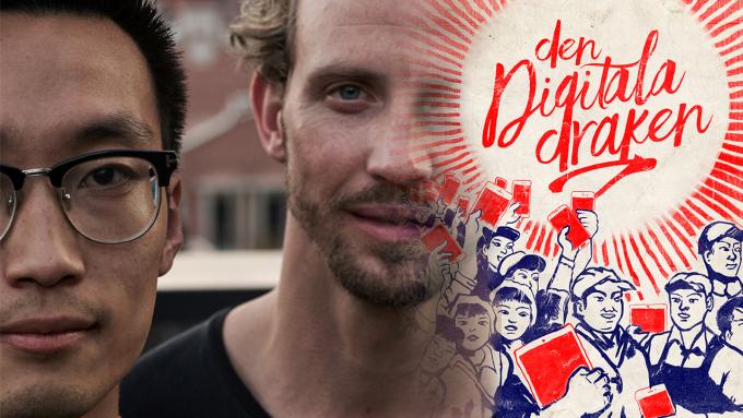 Den-Digitala-Draken-DI