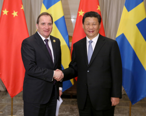 CHINA-BOAO-XI JINPING-SWEDISH PM-MEETING(CN)