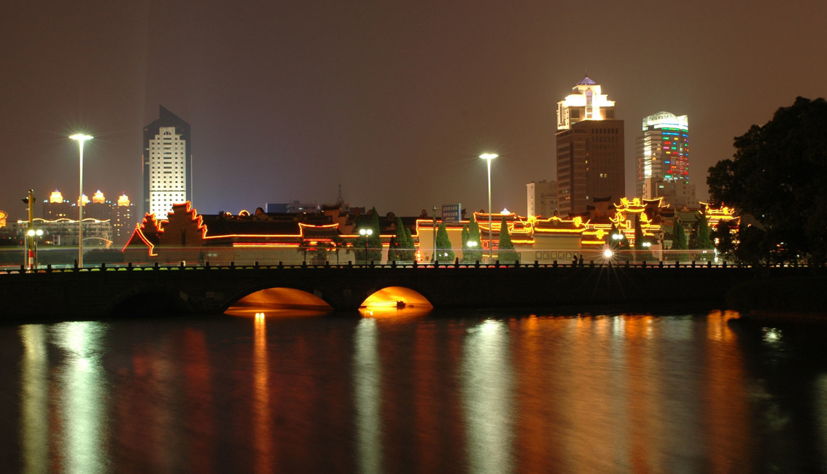 Ningbo, China - moon lake by night